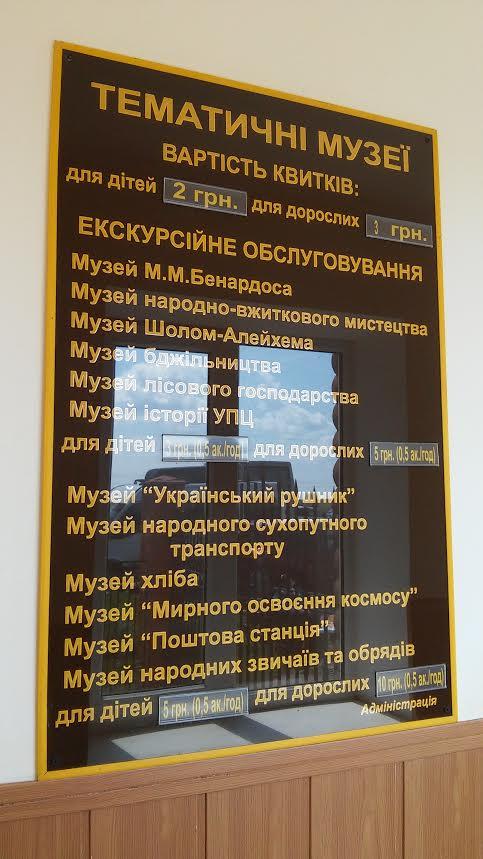 pereyaslov_cena4