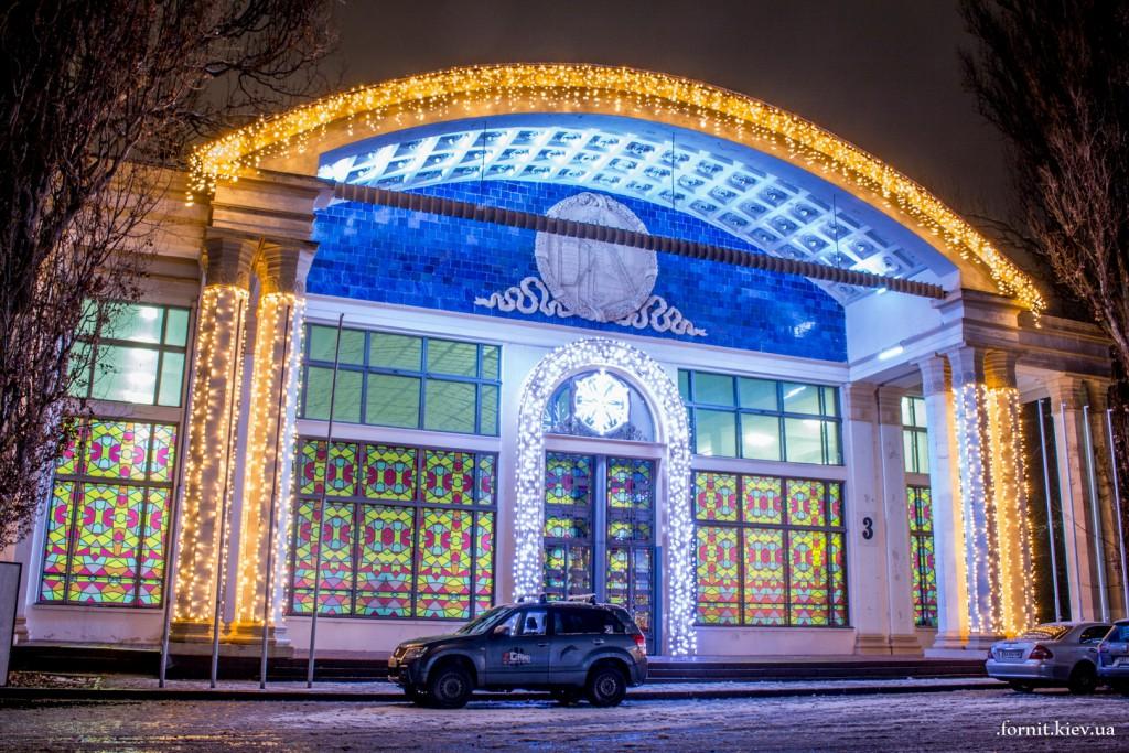 ВДНХ, Зима 2015, Зимова країна