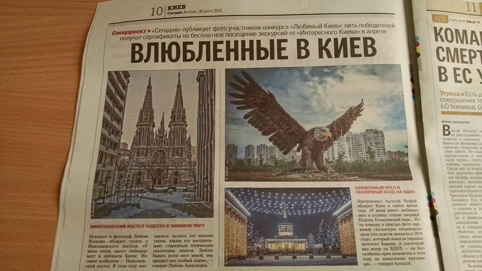 gazeta_chuhrai